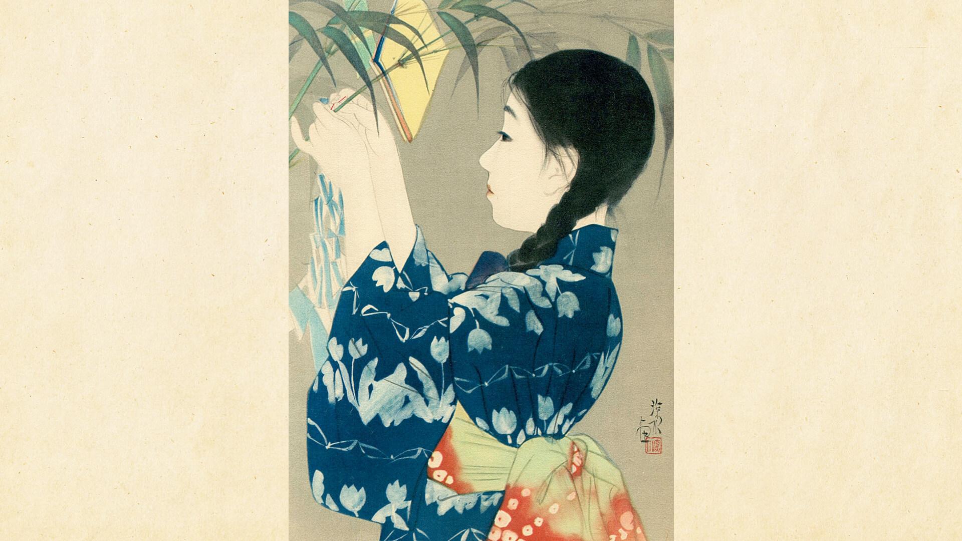 ito shinsui-takasagosome yukatabijin hyakuninsugata sono9 tanabata_1920x1080